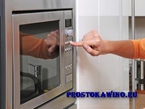Как приготовить кашу в микроволновке