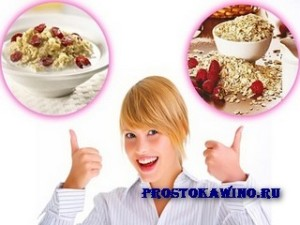 Диетическое питание кашами. Польза или вред?