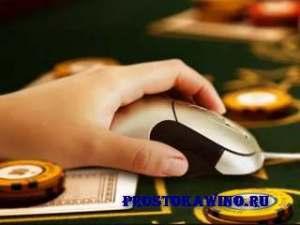 Главные преимущества игры на автоматах в онлайн-казино