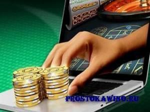 Можно ли заработать, играя в онлайн казино?