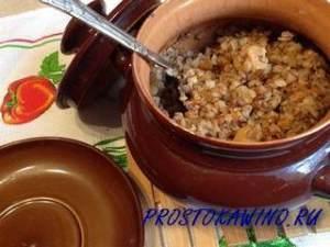 Запеканка из гречихи с яблоками в глиняных горшочках