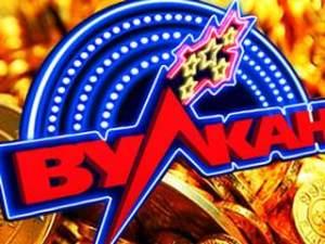Вулкан казино онлайн: выберите официальный сайт