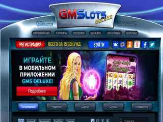 Важная информация на сайте виртуального казино Гаминаторслотс: что должны знать игроки?